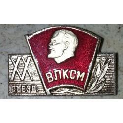 Ancien badge lénine URSS Soviétique collection 03