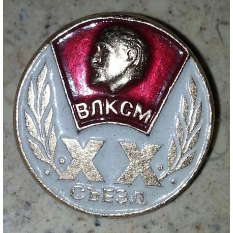 Ancien badge lénine URSS Soviétique collection 05