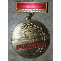 Ancien badge lénine URSS Soviétique collection 14