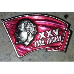 Ancien badge lénine URSS Soviétique collection 18