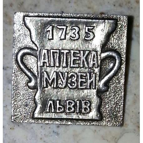 Ancien badge lénine URSS Soviétique collection 22