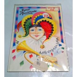Carte postale neuve avec enveloppe multi-ages enfant fête anniversaire (lot 14.01)