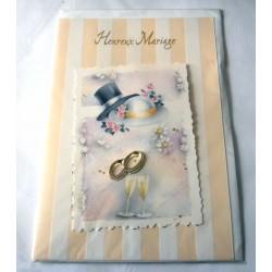 Carte postale double avec enveloppe mariage anniversaire bague collées carte relief neuve
