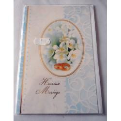 Carte postale double avec enveloppe heureux mariage floral bleu neuve