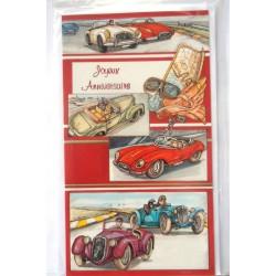 Carte postale neuve avec enveloppe joyeux anniversaire ( lot 28.10)