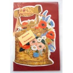 Carte postale neuve avec enveloppe joyeux anniversaire (40.04)