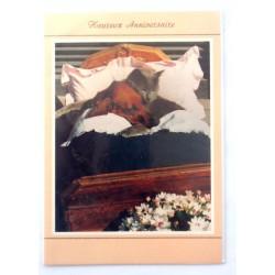Carte postale neuve avec enveloppe joyeux anniversaire chien chat (49.06)
