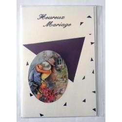 Carte postale double avec enveloppe félicitations MARIAGE couple motifs violet neuve
