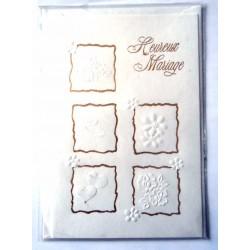Carte postale neuve avec enveloppe félicitations MARIAGE (08.04)
