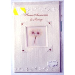Carte postale neuve avec enveloppe félicitations MARIAGE (08.06)
