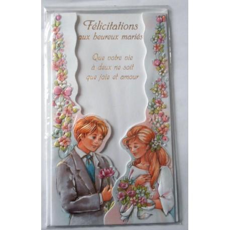 Carte postale double avec enveloppe félicitations MARIAGE couple découpé 3D neuve