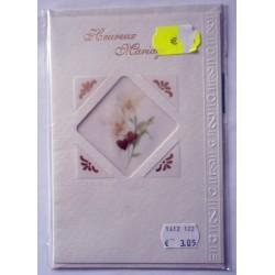 Carte postale neuve avec enveloppe félicitations MARIAGE (lot 11.02)