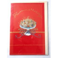 Carte postale double avec enveloppe heureux mariage félicitations rouge neuve
