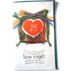 Carte postale neuve avec enveloppe félicitations anniversaire MARIAGE (lot 12.01)