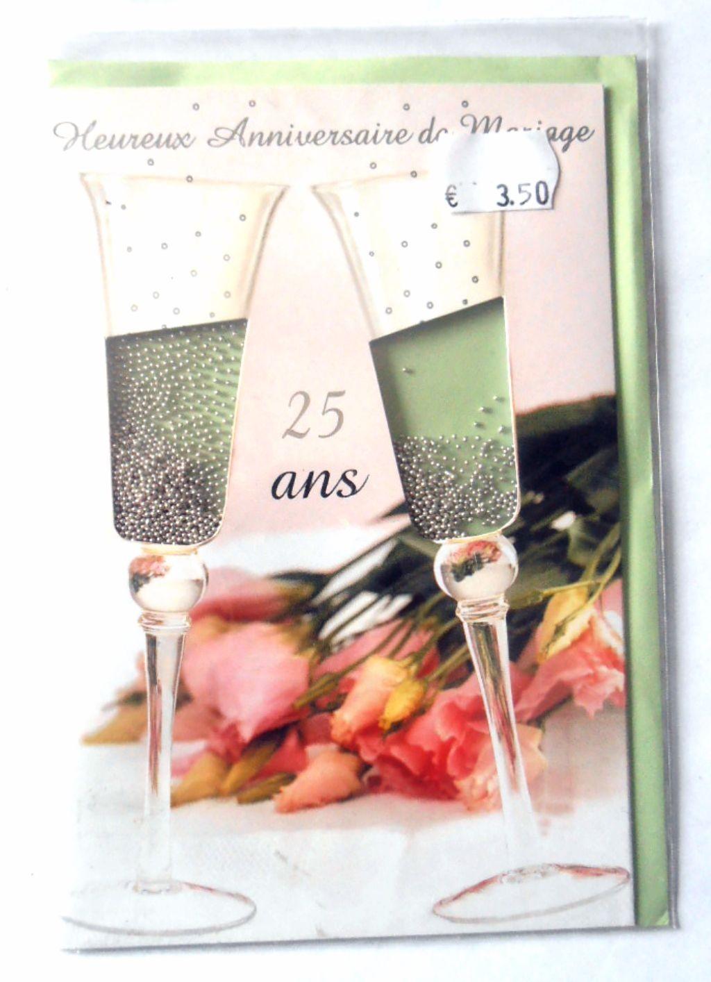 Carte Postale Neuve Avec Enveloppe Félicitations Anniversaire Mariage Noces Dargent 25 Ans 1205 Amzalancom