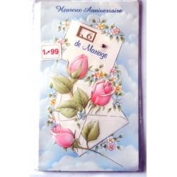 Carte postale neuve avec enveloppe félicitations anniversaire MARIAGE disque 1-99 ans (lot 13.01)