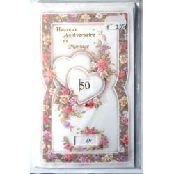 Carte postale neuve avec enveloppe félicitations anniversaire MARIAGEdisque Multi dates noces (lot 13.05)