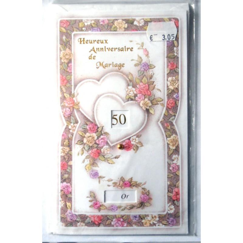 Carte Postale Neuve Avec Enveloppe Félicitations Anniversaire Mariage Disque Multi Dates Noces 1305 Amzalancom