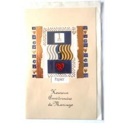 Carte postale neuve avec enveloppe félicitations anniversaire MARIAGE disque Multi dates noces (lot 13.08)