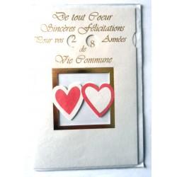Carte postale double avec enveloppe disque Multi dates félicitations anniversaire MARIAGE neuve