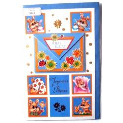 Carte postale double avec enveloppe fêtes joyeuses pâques porte billets neuve
