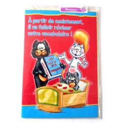 Carte postale neuve avec enveloppe naissance baptême félicitation humour chat (lot 10.14)