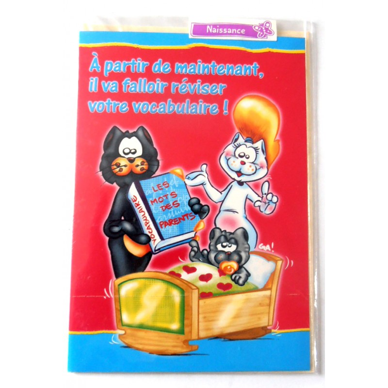Carte Postale Neuve Avec Enveloppe Naissance Baptême Félicitation Humour Chat 1014 Amzalancom
