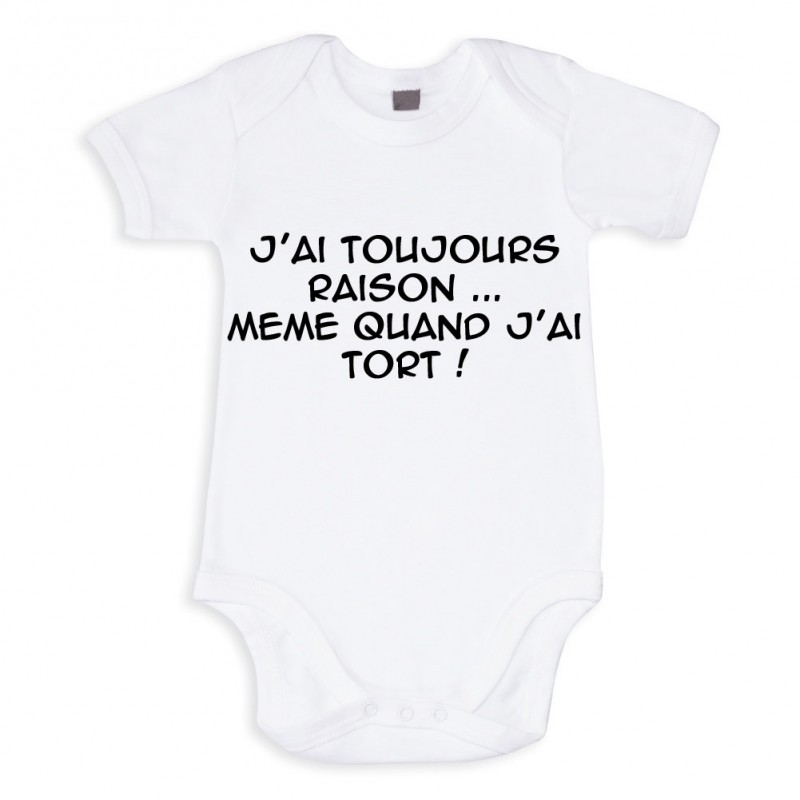 Body b/éb/é Humour personnalis/é Olympique Lyonnais OL Foot avec pr/énom