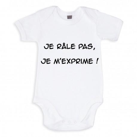 Transfert Textile Vetement Body T Shirt Bebe Enfant Humour V15 Neuf