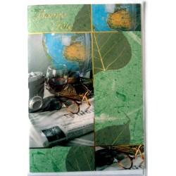 Carte postale neuve avec enveloppe bonne fête (lot 05)