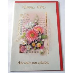 Carte postale neuve avec enveloppe bonne fête (lot 23.13)