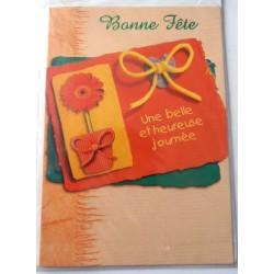 Carte postale neuve avec enveloppe bonne fête (lot 24.04)