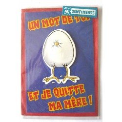 Carte postale neuve avec enveloppe sentiments amoureux saint valentin (06.03)