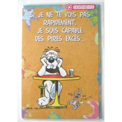 Carte postale neuve avec enveloppe sentiments amoureux saint valentin Gai luron (lot 10.05)