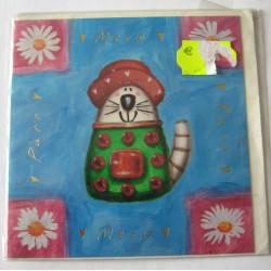 Carte postale neuve avec enveloppe enfant carrée déco (14.07)