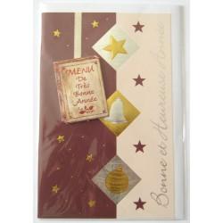Carte postale neuve + enveloppe meilleurs voeux bonne année (38.09)