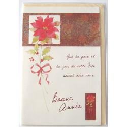 Carte postale neuve + enveloppe meilleurs voeux bonne année (lot 50.03)