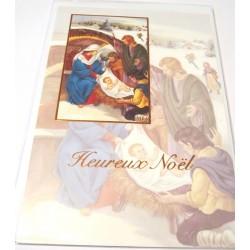 Carte postale neuve + enveloppe fêtes joyeux noël sapin père noël neige cadeaux (lot 41.01)