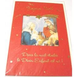 Carte postale neuve + enveloppe fêtes joyeux noël sapin père noël neige cadeaux (lot 41.02)