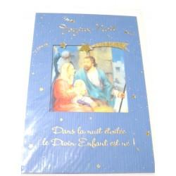 Carte postale neuve + enveloppe fêtes joyeux noël sapin père noël neige cadeaux (lot 44.01)