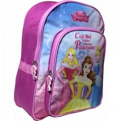 Sac à dos Princesse - 35 cm Qualité supérieure licence Disney cartable rentrée scolaire enfant neuf
