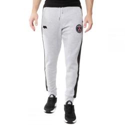 Pantalon de jogging Neymar homme ado du S au XL marque officielle PSG du S au XL ans idée cadeau anniversaire noel NEUF