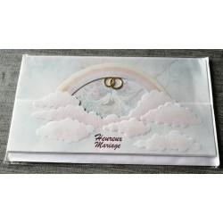 Carte postale double neuve avec enveloppe félicitations heureux MARIAGE prédécoupé neuve