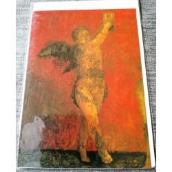 Carte postale avec enveloppe collection FRESQUE DE POMPEÏ villa des mystères 60 après J. C. neuve