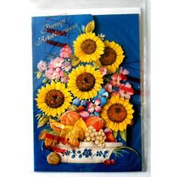 Carte postale double avec enveloppe bon rétablissement floral dépliant parfumé neuve