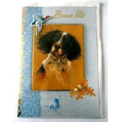 Carte postale double avec enveloppe bonne fête chasse chasseur 3D fond bleu neuve