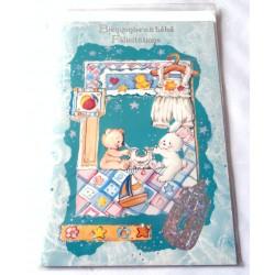 Carte postale double avec enveloppe bravo félicitations parents naissance fille neuve