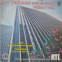 Disque Vinyle 33 tours Hit Parade Des Jeunes Vedettes,Loiseau, Lacaux, Alain Brice, Bonneville,Philippe Lafontaine occasion